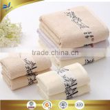 china supplier wholesale luxury bamboo pattern jacquarded cotton terry towel set 3 pieces bath towel face towel