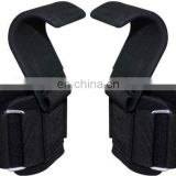 Weight Lifting Training Gym Hook Grips Straps 2 pcs/lot Weight Lifting Hook Grip Power Pads Weight Lifting Hooks