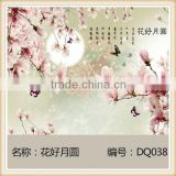 HOT !!! DAQIAN God painted tile living room TV backdrop of Chinese modern art backdrop background wall color carving