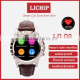 heart rate monitor round screen waterproof leather and metal band S2 bluetooth smart watch