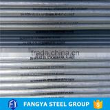 Corrosion protection ! gi metal tube made in china 1''x1.4mm pre galvanized steel pipe