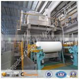 hot! t10-12t/d test liner board making machine from Dingchen Machinery