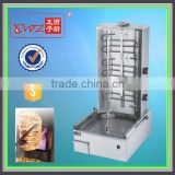 Electric shawarma/kebab machine for wholesale                                                                         Quality Choice