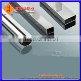 High Quality Metal Aluminum Square Hollow Tube with Anodized, Tampon Print and Punching for Spare Part, Handle, etc.