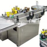 Multi-function automatic tin/can labeling machine