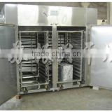 Hot sale hot air mushroom drying machine / hot air vegetable dryer machine / vegetable drying oven