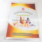 three side seal bag for poultry medicine