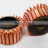 china manufacturer Copper Bars Alternator Starter Motor Commutator parts