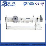 Long Arm Cylinder Bed Heavy Duty Special Industrial Sewing Machines