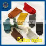 multi color 100% cotton material and OEM service supply men's leisure midlength socks
