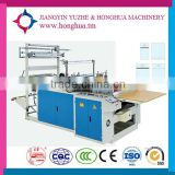 high speed biodegradable plastic bag making machine for BOPP,PE bags