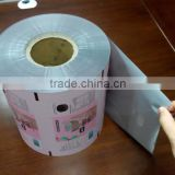 100% guaranteed quality 4 side sealed laminated material pet food packaging plastic film roll