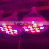 Agriculture/Garden/Greenhouse Led plant grow light PAR38 E27/E26/B22 seeding blooming fruiting and flowering