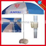Brilliance colorful top quality uv protection beach umbrella                                                                                                         Supplier's Choice