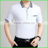 Wholesale Slim Fit Shirt For Men or Business Dress Shirt and Men Dress Shirts with low prices made in China