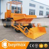 High quality Hot selling New design self loading mini dumper truck for sale                                                                         Quality Choice