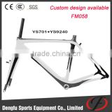 Dengfu Full Carbon Fiber Bike Cyclocross Frame FM058 Di2 Compatible OEM Painting 48/50/52/54/56/58cm