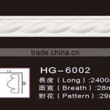 Polyurethane foam Carving chair rails for ceiling, framing wall paper, intergrated wall decoration