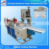 New Condition Color Printing Embossing Folding Type Tissue Paper Manufacturing Machine 0086-13103882368