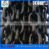 Strength G80 lifting chain for hoist /G80 load chain G80 alloy load chain G80 link chain