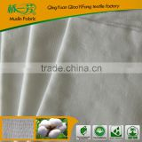 Bamboo/Organic Cotton Check Gauze Fabric