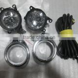 Fog lights wiring kits For Ford focus