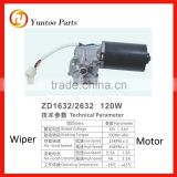 wiper motor ZD1632 120W for glass window cleaning wiper for bus and truck from wiper motor manufacturer