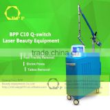 1064nm Discount Best Price Arthur Series Q-Switch ND YAG Laser For Marks Remover Beauty Machine
