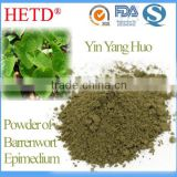 100% Natural Yin yang huo powder / Honey Goat Weed powder in bulk, from 2016 crop raw material