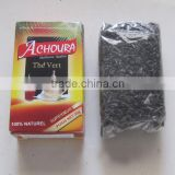 INquiry about Achoura Tea organic green tea
