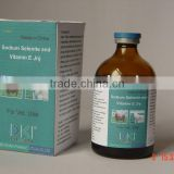 b complex vitamin injectable of cattel medicine