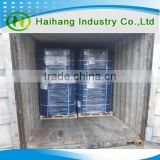 Factory supply Triethoxy-1H,1H,2H,2H-heptadecafluorodecylsilane with stock