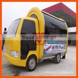 Sanbang machinery centre Small size customers favorite mobile vending trucks for food sale