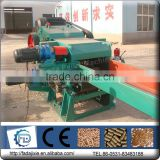 widely used hardword drum chipper, wood chipper shredder,forestry machinery drum wood chipping
