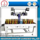 High speed 16 carrier bag handle cord braider machine for sale