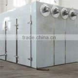Small capacity fruit drying machine/electric type fruit dryer machine/banana slices dryer price