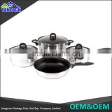 China hot sale Non-stick 6pcs stainless steel cookware set pot stainless turkish cookware