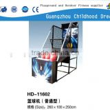 (HD-11602) amusement equipment basketball machine/ basketball game machine / basketball machine