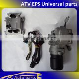 2017 high quality ATV power steering (electric power steering)