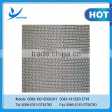 plastic soundproof window screen