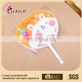 2015 new good quality Cute Full Color PP Fans for kids