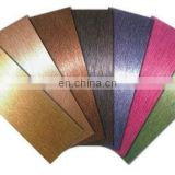 Color brushed stainless steel sheets on both sides for decoration