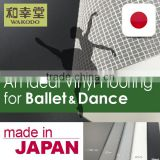 Resilient and Easy to Handle Flooring for Ballet Vinyl Floor with Optimum Slip Resistance made in Japan