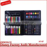 Disney Universal NBCU FAMA BSCI GSV Carrefour Factory Audit Manufacturer 2016 New Year Gift Watercolor Set