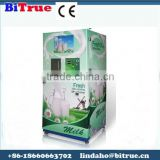 Hot sale fresh milk vending machine