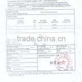 invitation letter to china for All countries business man