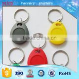 MDK13 FM11R08 chip HF 13.56Mhz rfid keyfob smart key tag chain with logo number printing