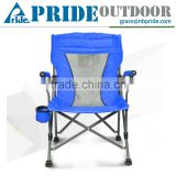 Colorful Luxury Armrest Casual Outdoor Camping Portable Folding Stool Light Beach Folding Chairs