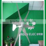 Wholesales 2013 Update 300w Wind Turbine Windmill Power Generator with Low Wind Start-up +Wind Charger Controller