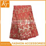 Factory Price Latest Fashion Guipure Swiss Lace Fabric For Prom Dress